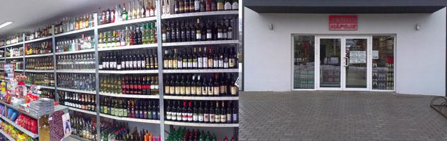 JANUSNÁPOJE - predajňa Strečno